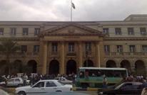 حكومة السيسي تتراجع عن قانون تسجيل العقارات