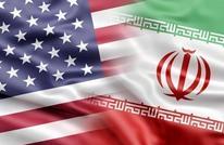 مسؤول أمريكي: سنقبل دعوة أوروبية لإجراء محادثات مع إيران