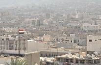 قوات تدعمها أبوظبي تقتحم مقار ثلاث وزارات يمنية في عدن