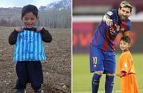 """ميسي يتسبب في """"كابوس"""" للطفل الأفغاني مرتضى"""