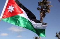 """الأردن: ترقب لإحياء ذكرى اعتصام """"24 آذار"""""""