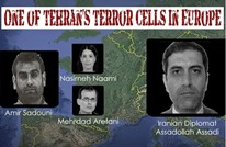 بلجيكا.. السجن لدبلوماسي إيراني خطط لتفجير مؤتمر للمعارضة