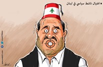 اغتيال ناشط لبناني..