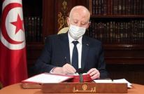كتاب من رئيس تونس للمشيشي يتهمه بتجاهل أحكام الدستور