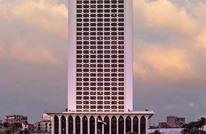 تحقيقات سرية بفساد مسؤول كبير بالخارجية المصرية (وثائق)