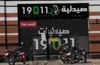 مفاوضات لاستحواذ مفاجئ على صيدليات 19011 بمصر.. تفاصيل