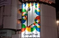 """""""غوغل"""" تخص هواتف """"بيكسل"""" بتطبيق صحي جديد.. ما مميزاته؟"""