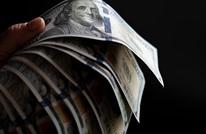 مؤتمر دولي يدعو لتشكيل نظام نقدي يكسر هيمنة الدولار (شاهد)
