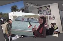 ناشطة كويتية: الاحتلال الإسرائيلي قتل 10 من زملائي (شاهد)