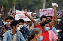 مظاهرات متواصلة رفضا لانقلاب ميانمار.. وعودة للانترنت