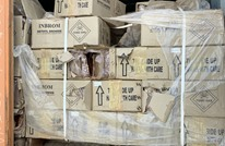 """الكشف عن مواد خطرة تشكل """"قنبلة ثانية"""" بمرفأ بيروت"""