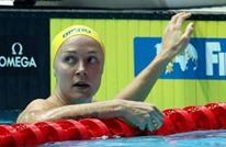 سباحة تكسر مرفقها قبل أشهر من انطلاق أولمبياد طوكيو