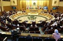 وزراء الخارجية العرب يطالبون الاحتلال باستئناف عملية التسوية