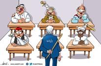 بايدن والشرق الأوسط!