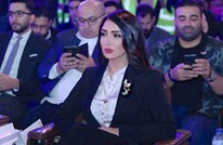 ممثلة تونسية: عملت استشارية تجميل بجدّة.. وتحقيق رسمي (شاهد)