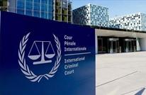 """""""هآرتس"""": الاحتلال يسعى إلى تصفية محكمة الجنايات الدولية"""