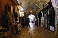 """""""المقدسي من تسكنه القدس"""".. مبادرة تحاول إنعاش تجار المدينة"""