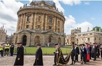 آخرها جامعة أوكسفورد.. معاداة السامية تلاحق جامعات بريطانيا