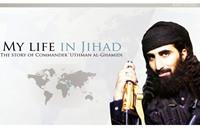 التلغراف: مجلة إنجليزية للقاعدة تخاطب جهاديي الغرب