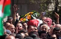 مسيرة بالقدس تضامنا مع 3 شهداء.. وتشييع بغزة (شاهد)