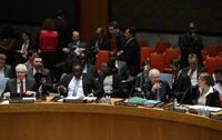 وفد مجلس الأمن يصل إلى هاييتي