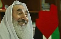 في ذكرى استشهاد الشيخ أحمد ياسين