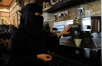 سعوديات يقتحمن مناصب قيادية بالقطاع الخاص وعالم المال