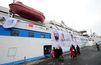 الجنائية الدولية ترفض التحقيق بمجزرة سفينة مرمرة
