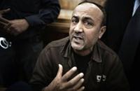 """حزب مغربي يدعو الحكومة لدعم ترشيح البرغوثي لـ""""نوبل للسلام"""""""