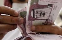 السعودية تقترض 7 مليارات دولار لتعويض خسائر النفط