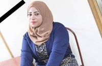 مرافقو صحفية الدستور:  ميادة قتلت برصاص الأمن