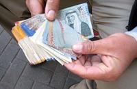 العاهل الأردني يدعو لوضع تصور اقتصادي لـ10 سنوات