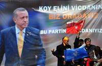 الأتراك يتوجهون للصناديق في امتحان لشعبية أردوغان