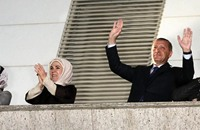 غزة تبارك لأردوغان الفوز في الانتخابات البلدية