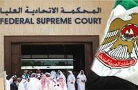 سجن وترحيل ثلاثة لبنانيين في الإمارات لصلات بحزب الله
