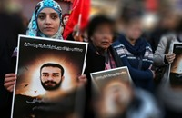 الاحتلال يعتقل مقدسيين بينهم المحامية شيرين العيساوي