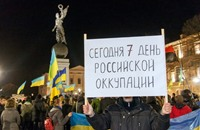 البرلمان الروسي يعلن احترامه للخيار التاريخي للقرم