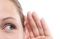 حفريات تكشف عن قدرات السمع لدى أسلاف البشر