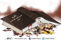 """الأمم المتحدة تعيد النظر باعتماد """"القومي لحقوق الإنسان"""" بمصر"""