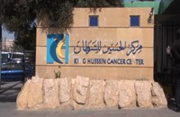 مسيرة لطبيبات أردنيات في العاصمة عمان (فيديو)