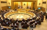 الجامعة العربية ترفض مطلب الاعتراف بيهودية إسرائيل