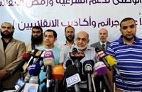 """""""تحالف الشرعية"""": لا انقسام بيننا والكل ملتزم بالقرارات"""