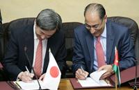 اليابان تقدّم 18 مليون دولار منحا صحية وتنموية للأردن