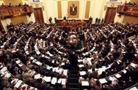 إسرائيليون في البرلمان المصري
