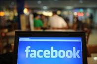 """فيسبوك تشتري محرك البحث """"ذي فايند"""" المتخصص بالتسوق"""