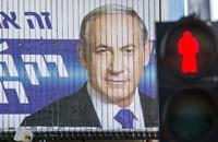 فايننشال تايمز: ثمن فوز نتنياهو علاقات سيئة مع العالم
