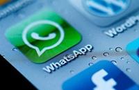 """كيف تحمي هاتفك من فيروسات """"واتساب"""" التلقائية؟"""