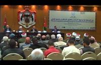 مؤتمر دولي في الأردن يُجرّم ازدراء الأديان والأنبياء (فيديو)