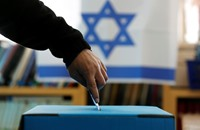 """تأهب أمني في """"إسرائيل"""" قبل يوم من انتخابات الكنيست"""