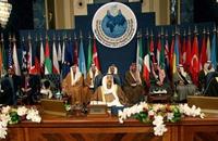 مؤتمر المانحين الثالث في الكويت يهدف لدعم سوريا